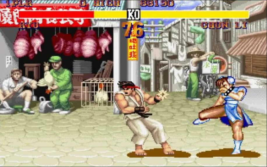street fighter 2 download free