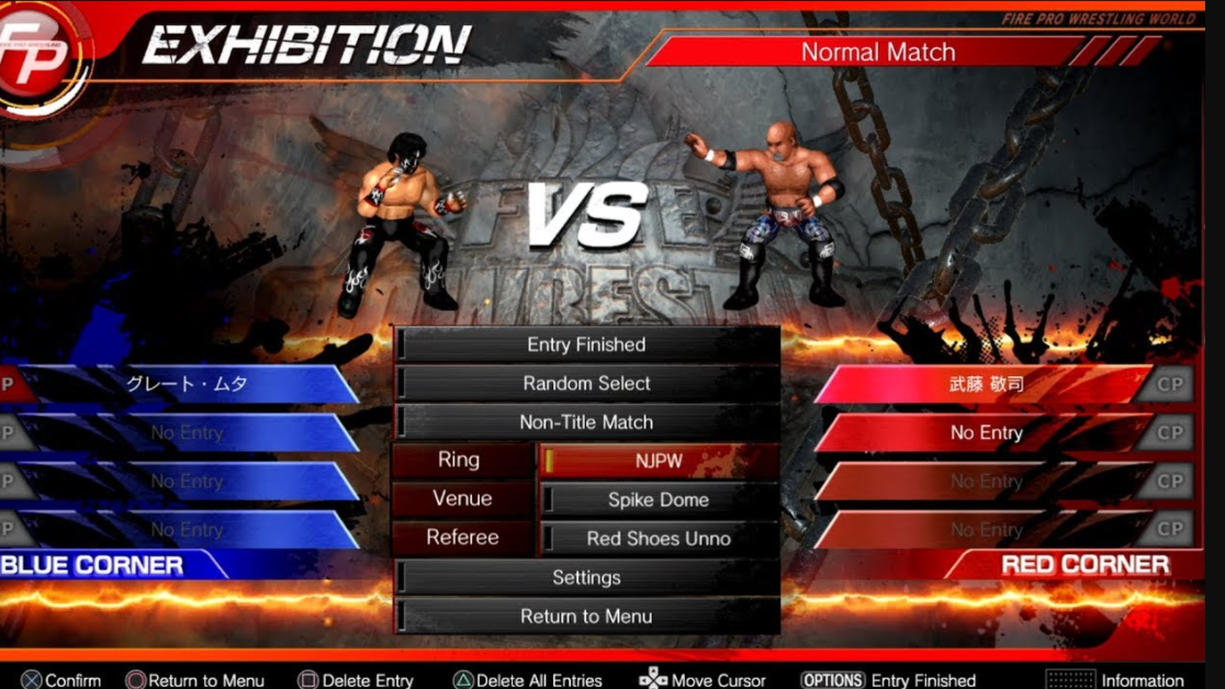 fire pro wrestling world roster download free